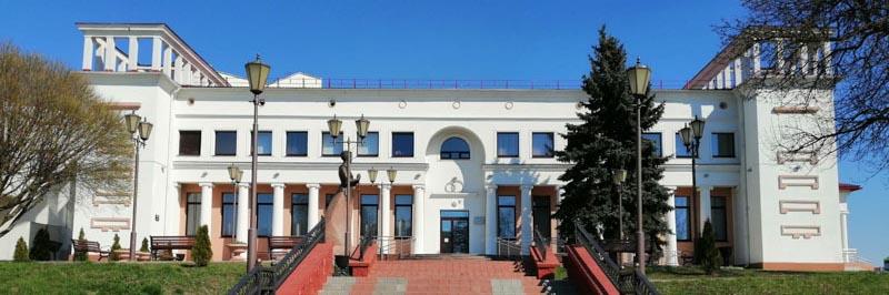 Государственное учреждение культуры «Районный центр народного творчества»