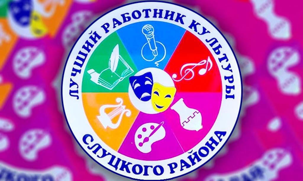 Районный конкурс профессионального мастерства «Горжусь профессией своей»