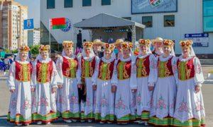 Народный фольклорный ансамбль «Ячаўскія вячоркі»