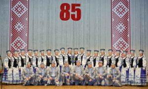 Народный хор Козловичского сельского дома культуры
