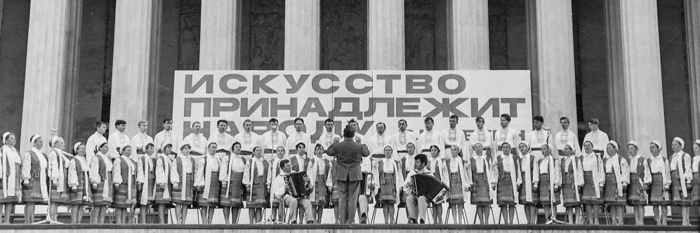 Народные коллективы Слуцкого района