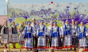 Народный ансамбль песни, танца и музыки «Слуцкие пояса» Лучниковского центра культуры