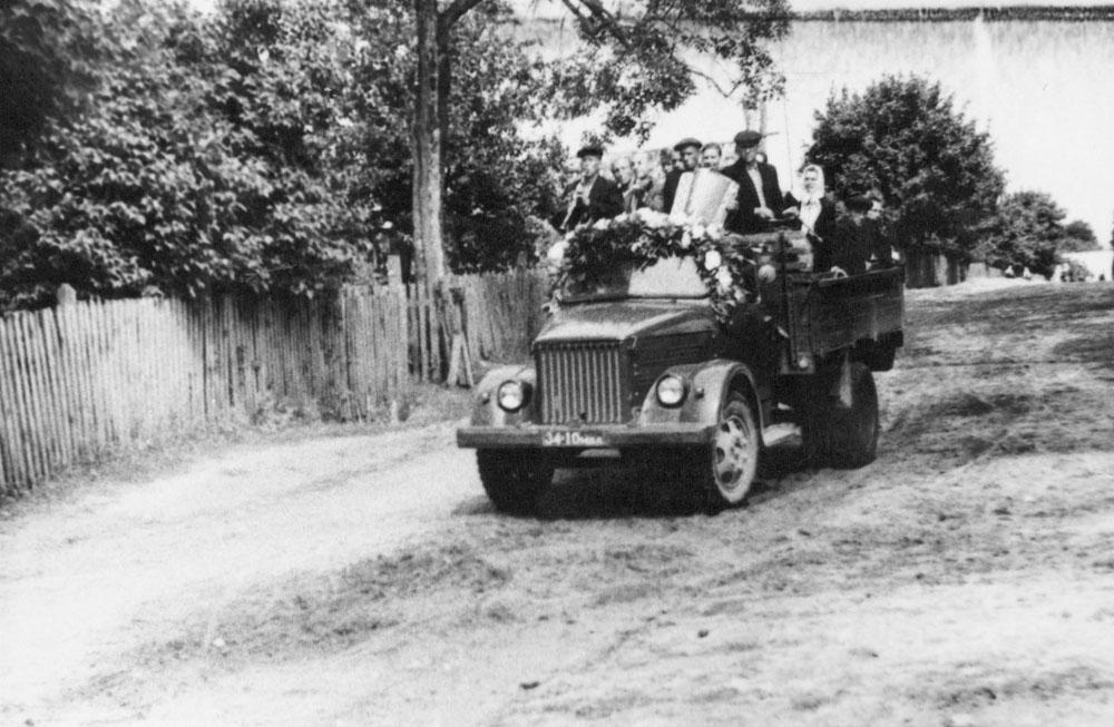 Сям'я Астроўскіх. 1963 год. в. Грэск
