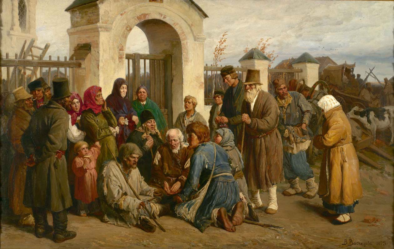 Васнецов Виктор Михайлович. Нищие певцы. 1873. Холст, масло